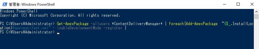 Windows Content Delivery Manager